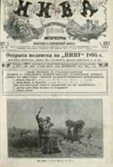 Niva : illûstrirovannyj žurnal literatury politiki i sovremennoj žizni