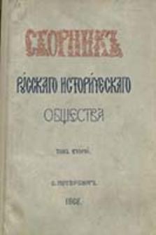 Sbornik Russkago Istoričeskago Obŝestva